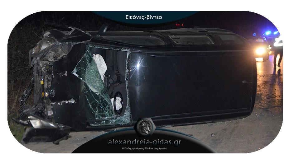 Πριν λίγο: Τροχαίο στον Άραχο – συγκρούστηκαν αυτοκίνητο και τρακτέρ
