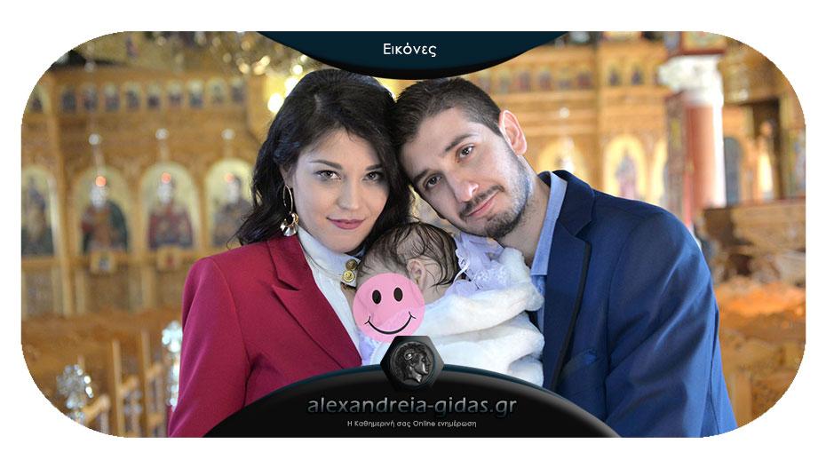 Αλέξανδρε και Ελένη να σας ζήσει η ΚΥΡΙΑΚΗ!