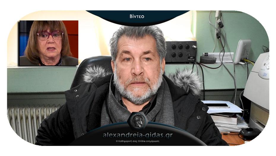 Ο Γρηγόρης Γιοβανόπουλος για την εκδήλωση με την Χριστίνα Αντωνοπούλου στην Αλεξάνδρεια