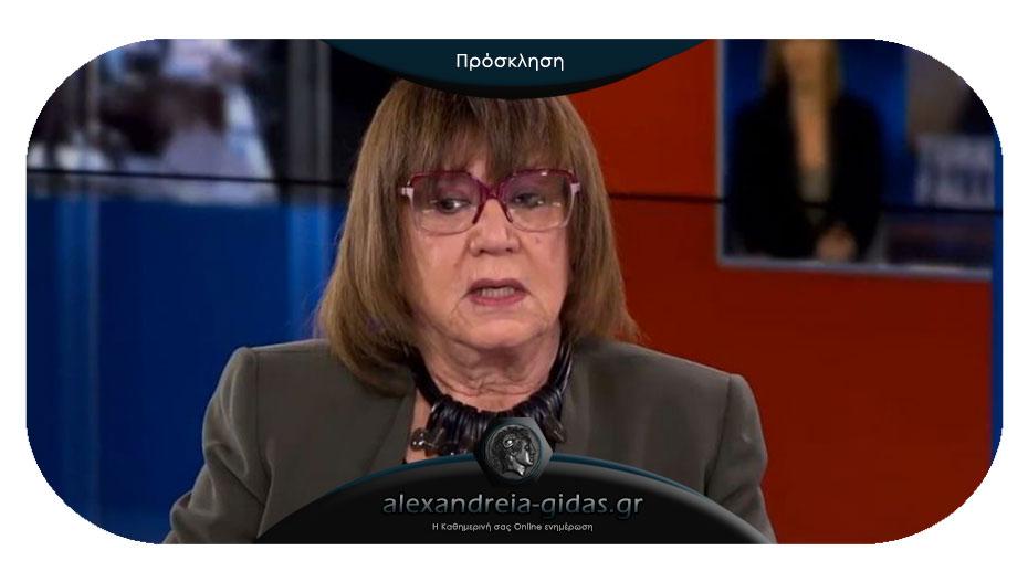 Ενημερωτική εκδήλωση με τη γνωστή Δικαστηριακή Ψυχολόγο Χριστίνα Αντωνοπούλου στην Αλεξάνδρεια