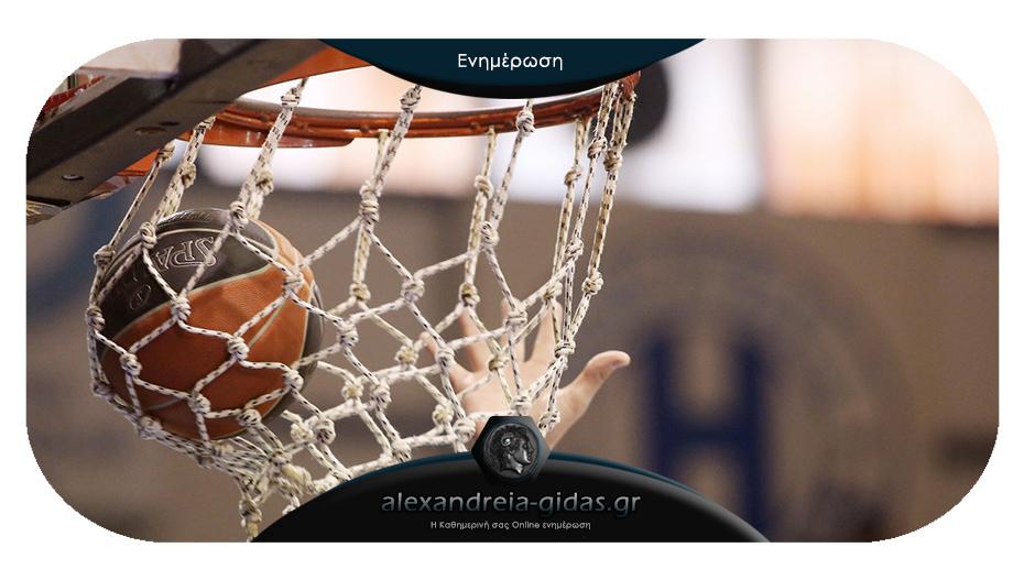 Οριστικά διακόπηκε το πρωτάθλημα μπάσκετ λόγω κορονοϊού