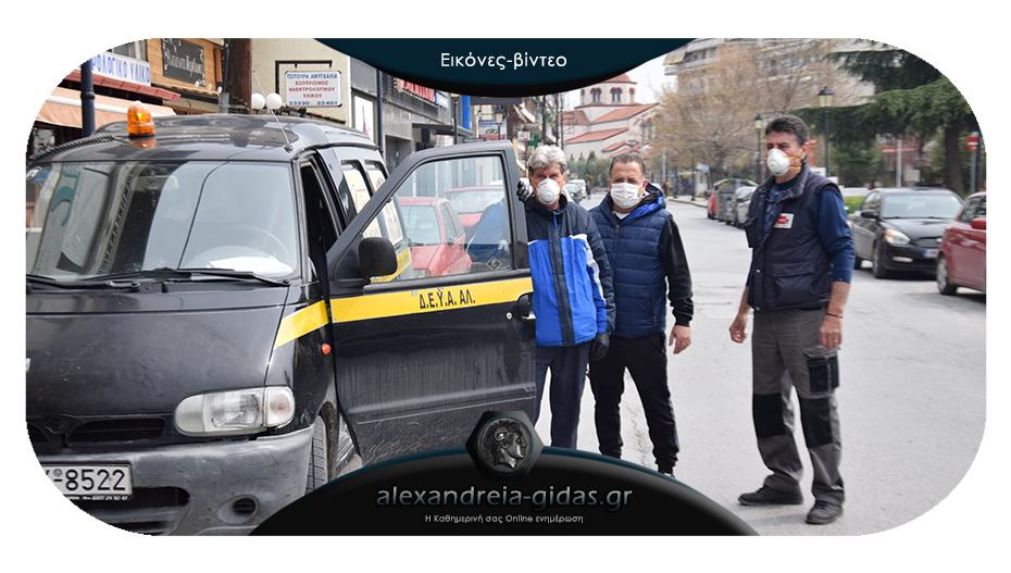 Με μεγάφωνο στους δρόμους το μήνυμα του δήμου Αλεξάνδρειας για τον κορονοϊό