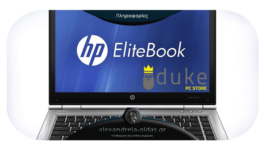 Δεν υπάρχει αυτή η προσφορά σε laptop στο DUKE PC Store στην Αλεξάνδρεια!