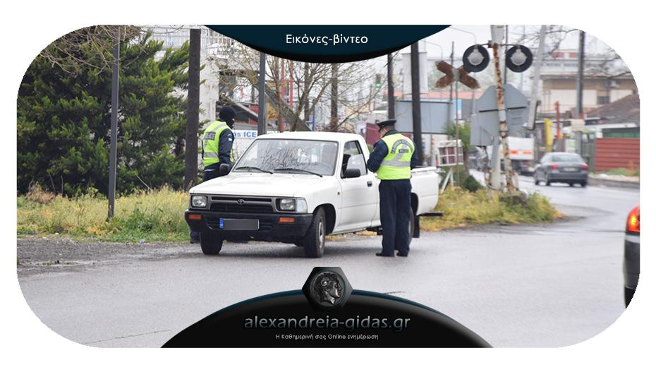 Συνεχίζονται οι έλεγχοι για τον περιορισμό της κυκλοφορίας στην Αλεξάνδρεια – δείτε!