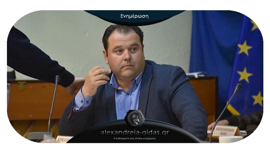 Συγχαρητήρια και ευχές στις ομάδες του δήμου Αλεξάνδρειας για τη Γ' Εθνική