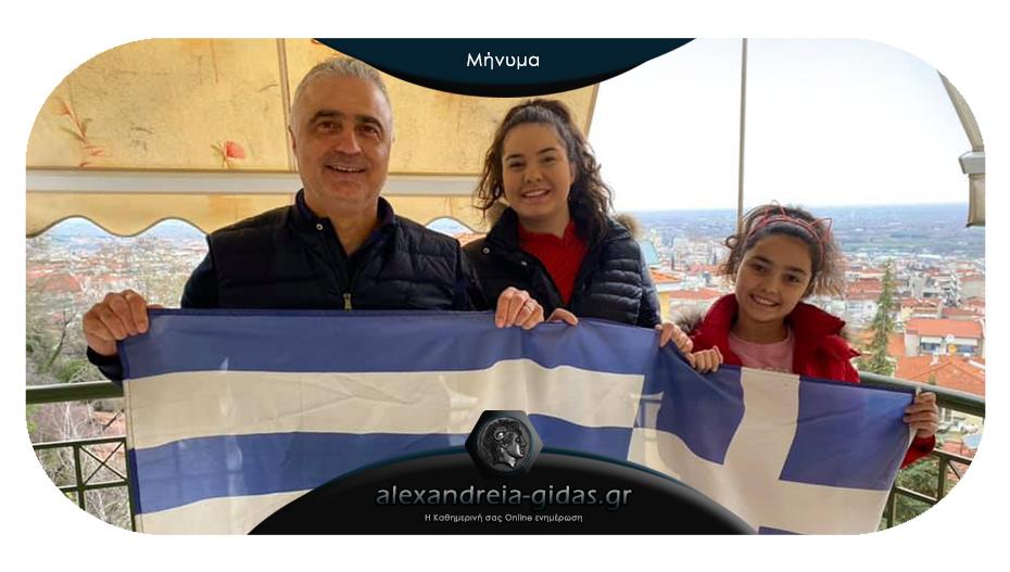 Ο Λάζαρος Τσαβδαρίδης για την 25η Μαρτίου
