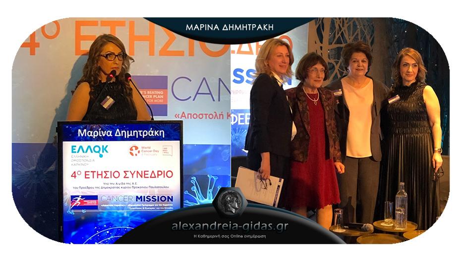 Η γυναικολόγος της πόλης μας Μαρίνα ΔΗΜΗΤΡΑΚΗ ομιλήτρια σε δύο Πανελλαδικά Συνέδρια