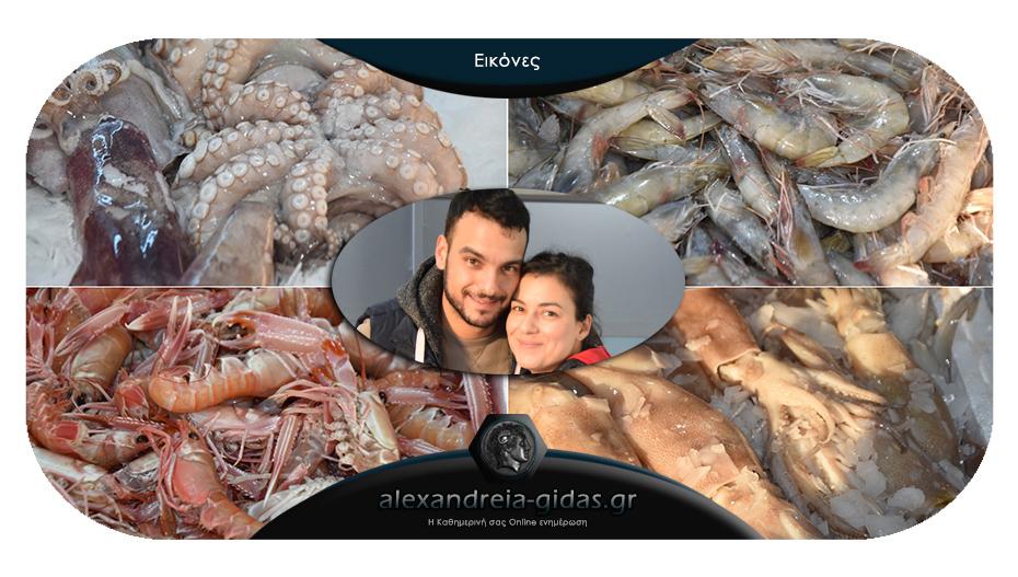 Ολόφρεσκα ψάρια και θαλασσινά το Σάββατο στο ΨΑΡΑΔΙΚΟ στην Αλεξάνδρεια!