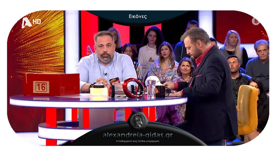 Έκανε καλό DEAL ο Αντώνης Σεκερτζής: Πούλησε για 7.000 ευρώ το κουτί του που είχε 2 ευρώ!