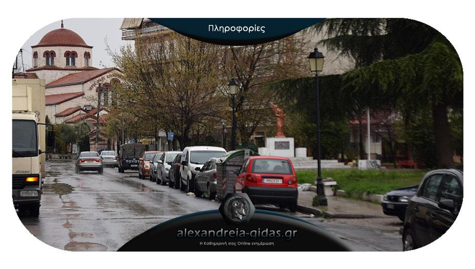 Απαγόρευση κυκλοφορίας: Nέα μέτρα ανακοινώνονται σήμερα από τον πρωθυπουργό
