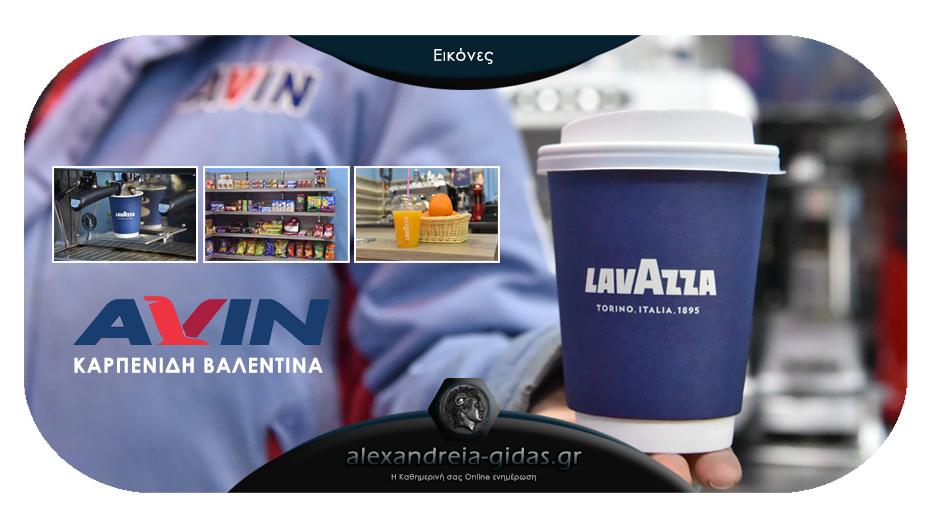 AVIN ΚΑΡΠΕΝΙΔΗ: Κάνεις στάση για βενζίνη και απολαμβάνεις ποιοτικό καφέ, φυσικό χυμό και σνακ!