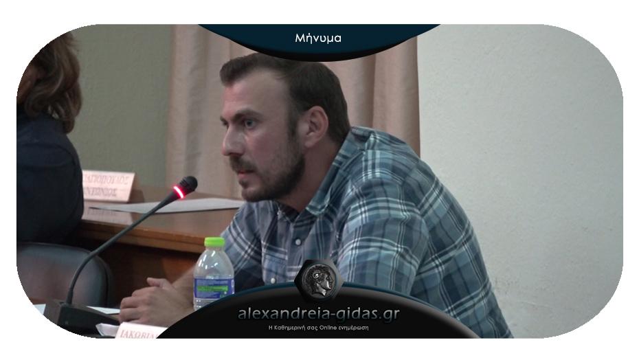 Ιακωβίδης: Τα θέμα εκτός ημερησίας διάταξης που έθεσε στο δημοτικό συμβούλιο Αλεξάνδρειας