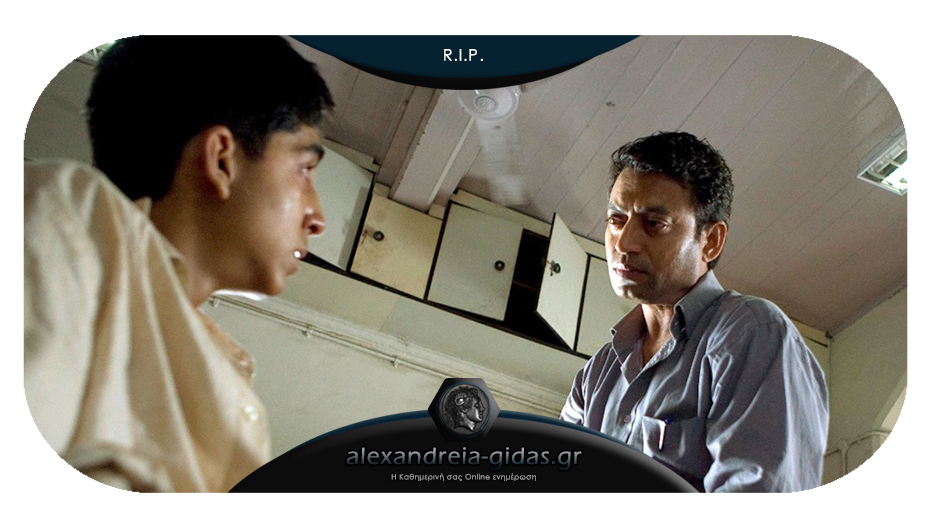 Πέθανε ο Irrfan Khan που έπαιξε στο «Slumdog Millionaire» και στη «Ζωή του Πι»