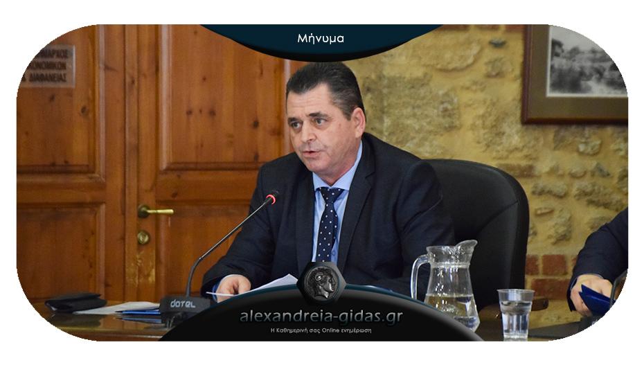 Ο Κώστας Καλαϊτζίδης για την Παγκόσμια Ημέρα Υγείας