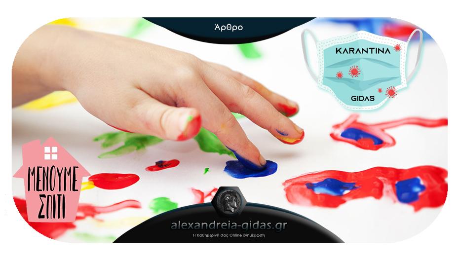 Καραντίνα – Γιδάς : 3 εναλλακτικά παιχνίδια με τις αγαπημένες δαχτυλομπογιές!