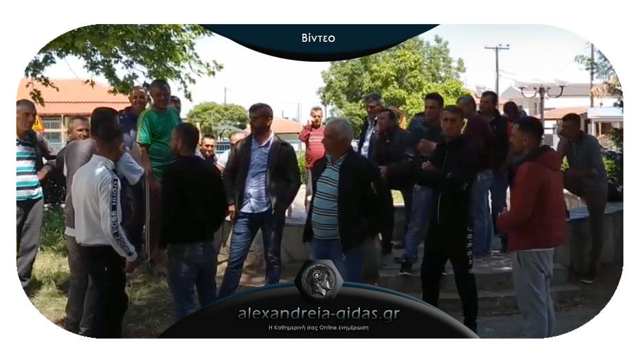 Απεργούν οι εργάτες γης από την Αλβανία στην Ημαθία – διεκδικούν αύξηση μεροκάματου στα 30 ευρώ