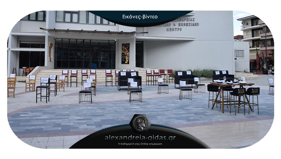 ΤΩΡΑ: Άδεια τραπεζοκαθίσματα μπροστά στο Πνευματικό Κέντρο Αλεξάνδρειας