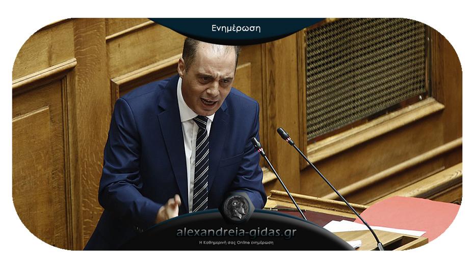 Ο Κυριάκος Βελόπουλος στη Βουλή για τους αγρότες της Ημαθίας και εργάτες από Κοζάνη και Πιερία