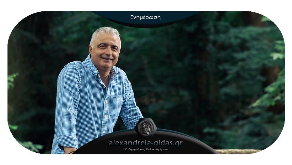 Τσαβδαρίδης: «Οικονομική ανάσα για τους παραγωγούς μας η παράταση εισφορών προς τον ΕΛΓΑ»