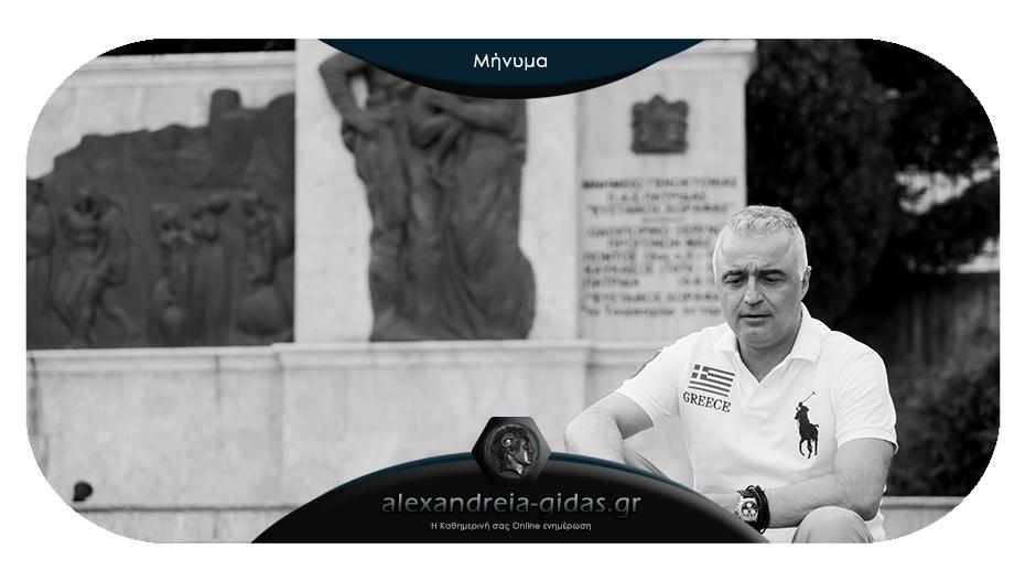 Τσαβδαρίδης για τη Γενοκτονία των Ποντίων: «Η Τουρκία έχει ιστορικό χρέος να ζητήσει συγνώμη»