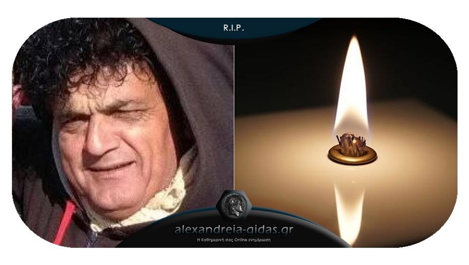 Πέθανε ο Νίκος Σεβδαλής
