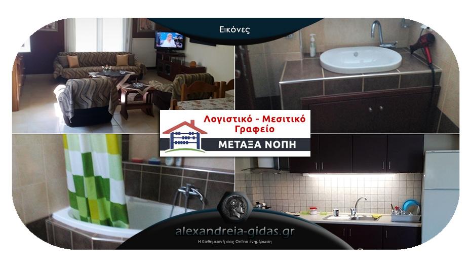 ΠΩΛΕΙΤΑΙ διαμέρισμα με 3 υπνοδωμάτια στο κέντρο της Αλεξάνδρειας