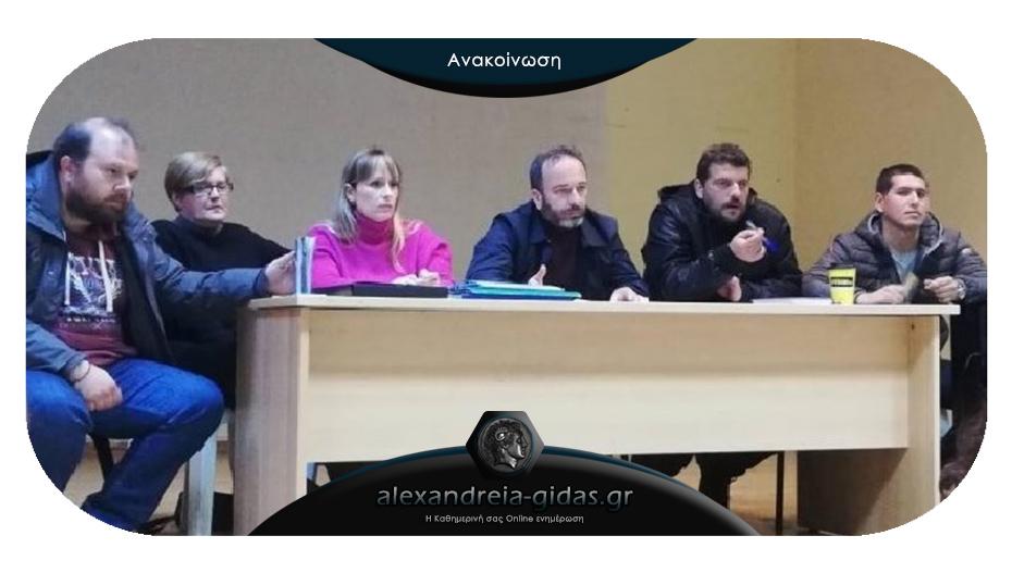 Γενική Συνέλευση με σημαντικά θέματα για τους αγρότες της Ημαθίας