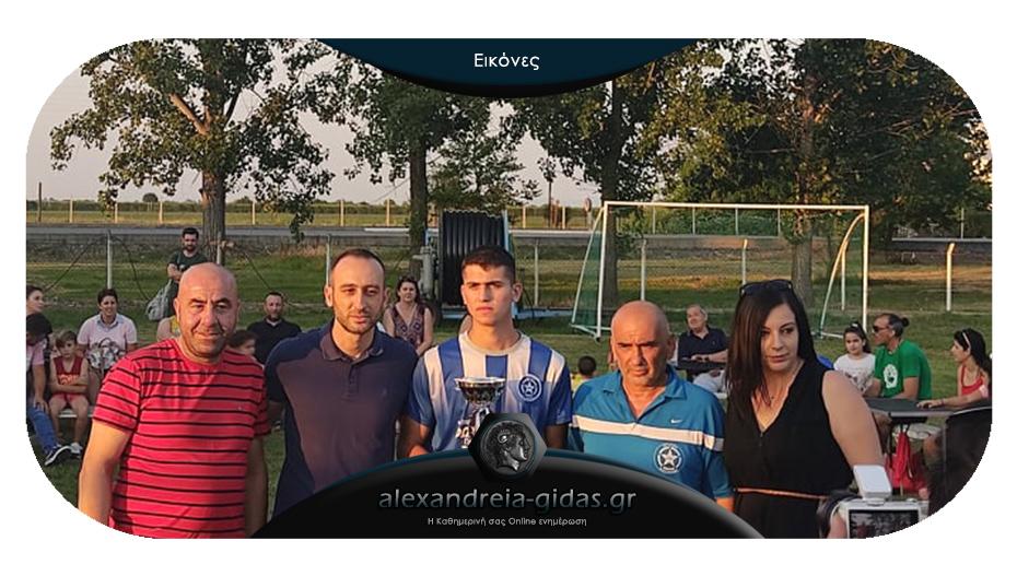 Με την καθιερωμένη του γιορτή έκλεισε την ποδοσφαιρική χρονιά ο Αστέρας Αλεξάνδρειας