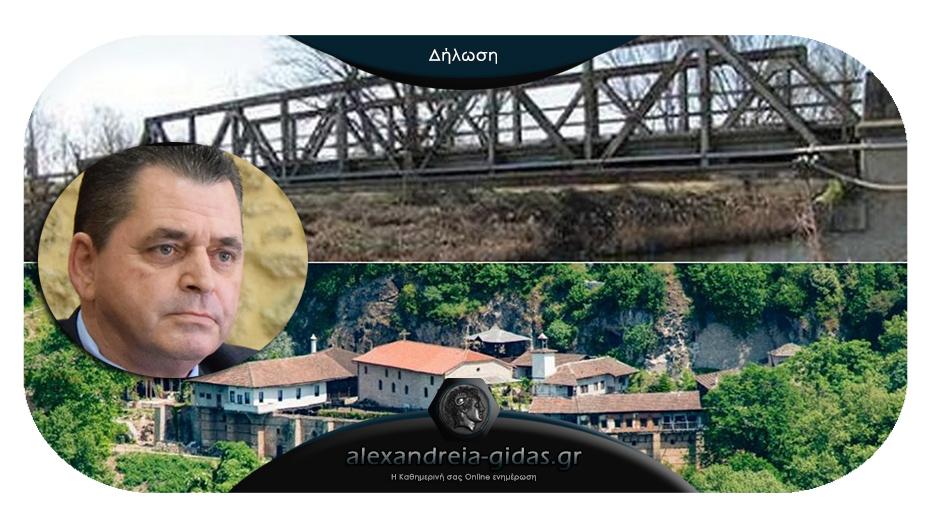 Καλαϊτζίδης: «Ευχάριστα νέα από την Περιφέρεια για την Ημαθία – υλοποιούνται σημαντικά έργα»