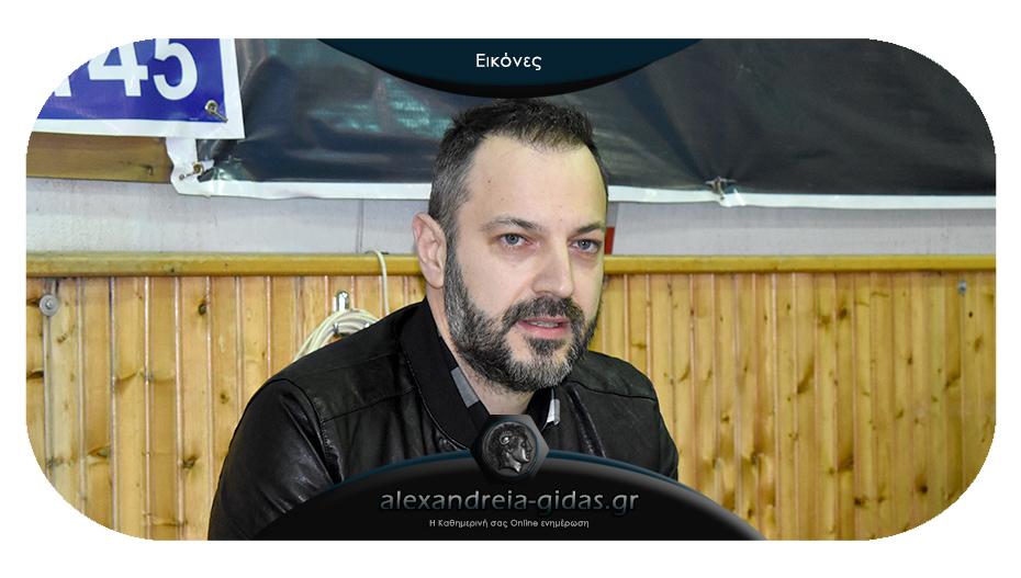 Στο Δ.Σ. της ΕΣΠΕΜ ο Γραμματέας του ΓΑΣ Αλεξάνδρειας Γιώργος Παπαδήμας!