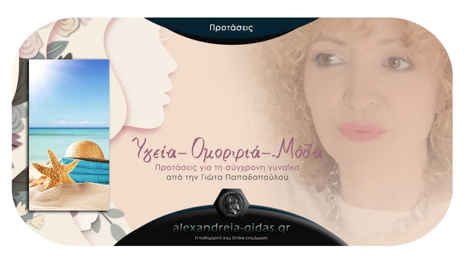 Μαλλιά και αντιηλιακή προστασία – της Γιώτας Παπαδοπούλου