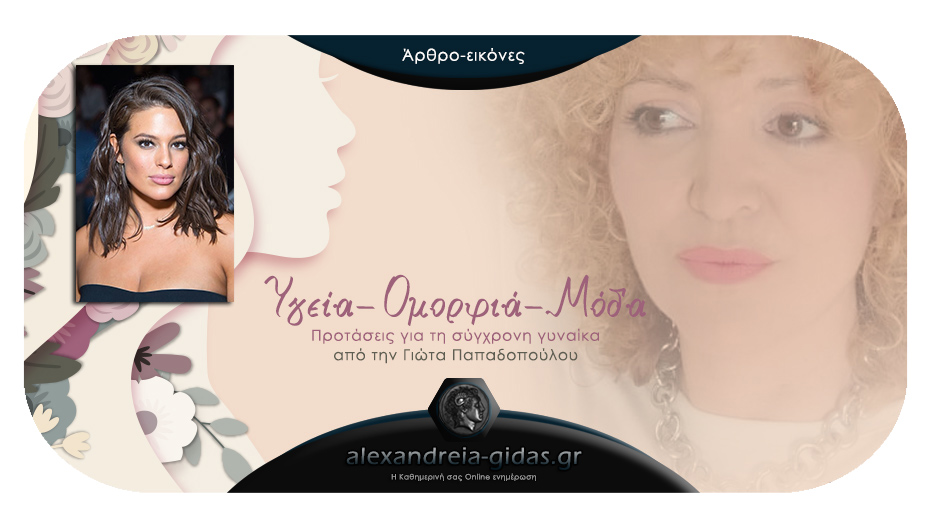Πρακτικές συμβουλές αν σκέφτεσαι να κάνεις μια αλλαγή στα μαλλιά σου – της Γιώτας Παπαδοπούλου