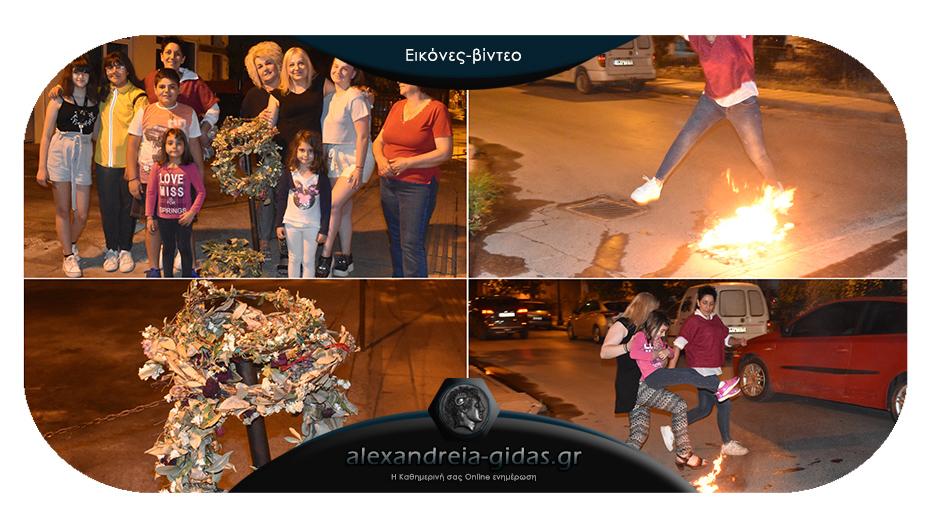 Άναψαν φωτιά για το έθιμο του Κλήδονα σε γειτονιά της Αλεξάνδρειας