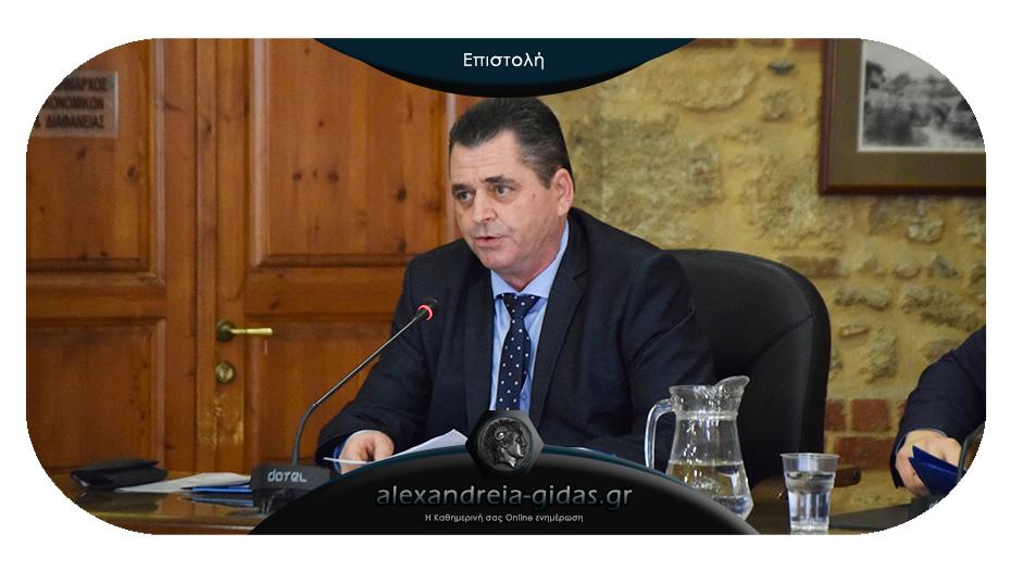 Με αφορμή την ανθρώπινη ζωή που χάθηκε, ο Κώστας Καλαϊτζίδης ζητά ξανά Ιατροδικαστή στη Βέροια