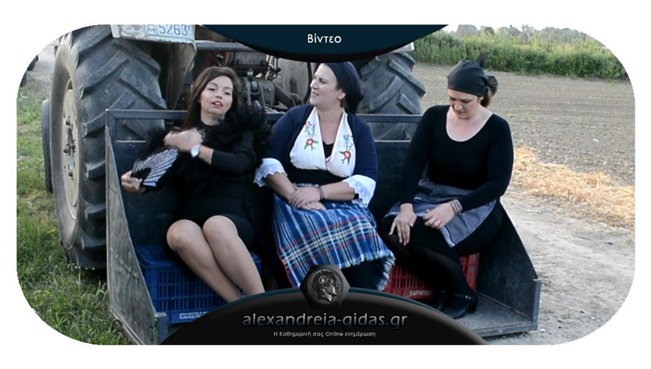 Το νέο επεισόδιο της Λισσάβως από το Ρουμλούκι έχει απ' όλα!