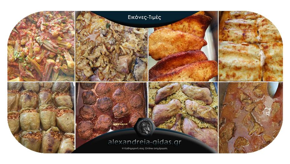 Απολαύστε φρεσκομαγειρεμένο φαγητό από τα ΕΛΛΗΝΙΚΑ ΜΑΓΕΙΡΕΙΑ – δείτε το μενού της Παρασκευής!