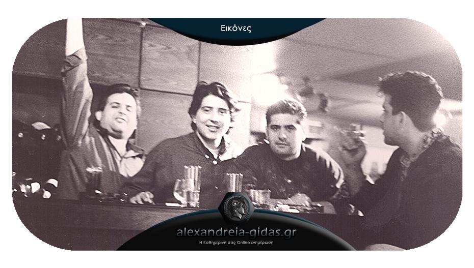 Ρετρό ιστορίες: Το θρυλικό μπαρ «MARTINI» στην Αλεξάνδρεια!