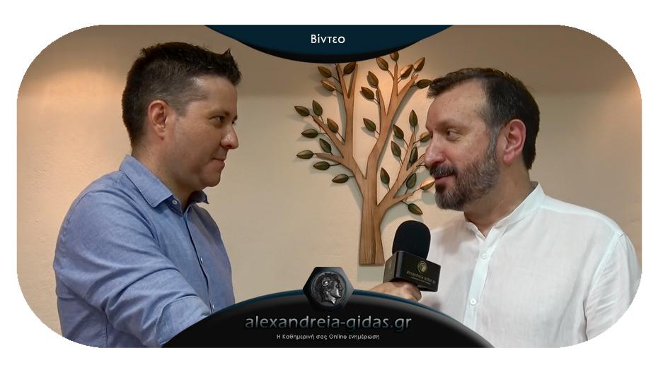 Ο φιλόλογος Νίκος Ρουσάκης μιλάει για τα θέματα της Έκθεσης στις πανελλαδικές εξετάσεις