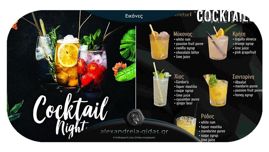 Υπέροχες βραδιές cocktail κάθε Πέμπτη στο OLIVE Bistro στον πεζόδρομο!