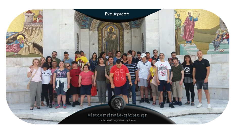 Στην Παναγία Δοβρά και στο βήμα του Αποστόλου Παύλου τα Παιδιά της Άνοιξης