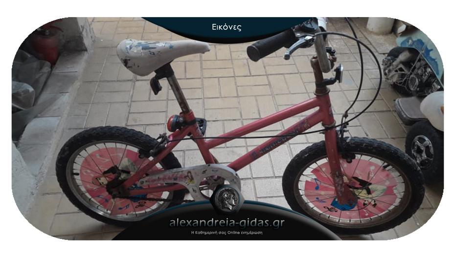 Αναγνώστης: Χαρίζεται αυτό το ποδήλατο στην Αλεξάνδρεια