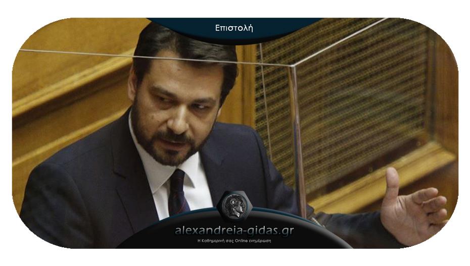 Με επιστολή στον Υπουργό Υγείας ο Μπαρτζώκας επαναφέρει το ζήτημα του παιδοψυχίατρου στην Ημαθία