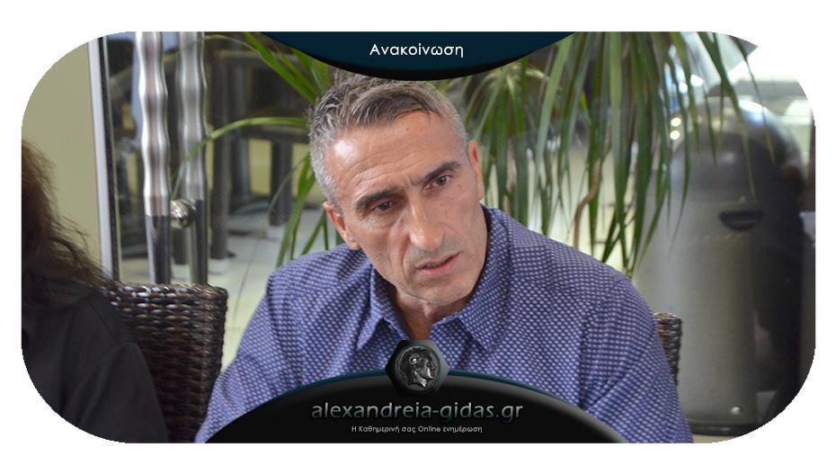 Σε συνάντηση και ανταλλαγή απόψεων καλούν οι «Φιλαδέσποτοι» και ο Θέμης Σιδηρόπουλος