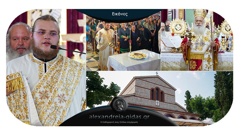 Πανηγύρισε η Αγία Κυριακή στον Λουτρό – Άξιος Κοσμά Καραγιάννη!