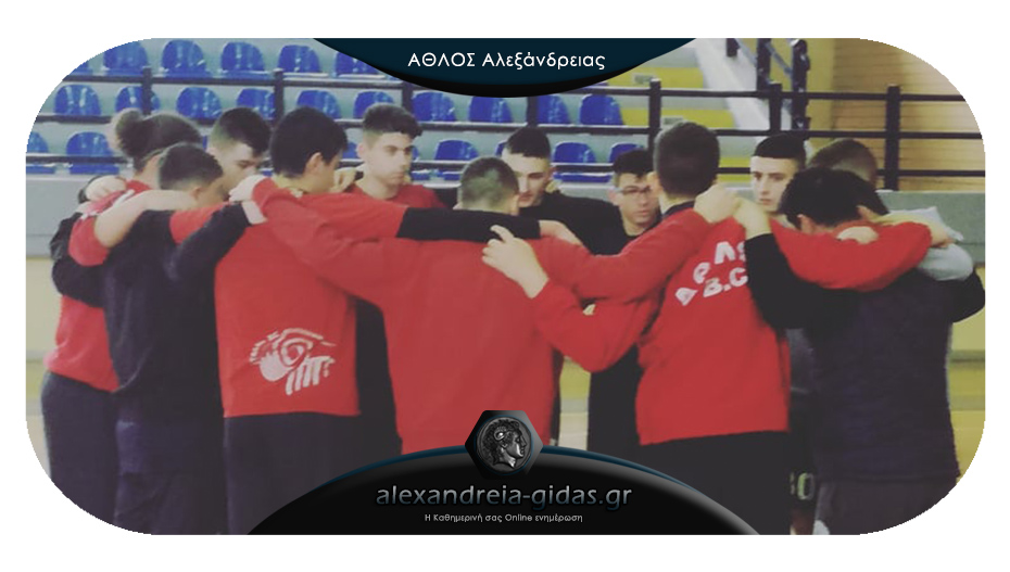 Final Four παίδων στο μπάσκετ: Ξανά στην τελική φάση ο ΑΘΛΟΣ Αλεξάνδρειας!