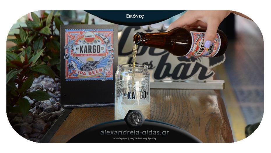 Απολαύστε καθημερινά παγωμένη μπύρα στην αγαπημένη γωνιά του COEN στον πεζόδρομο Αλεξάνδρειας!