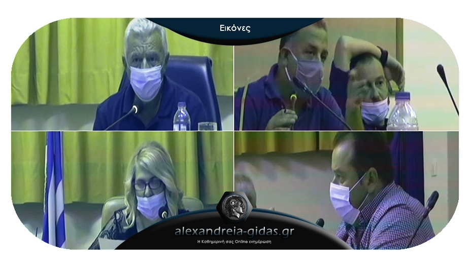 Όλοι με μάσκες στο δημοτικό συμβούλιο Αλεξάνδρειας