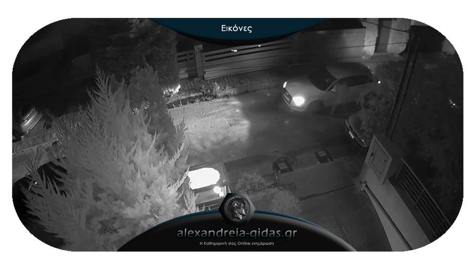 Εικόνες από κάμερες ασφαλείας από την επίθεση στον Στέφανο Χίο
