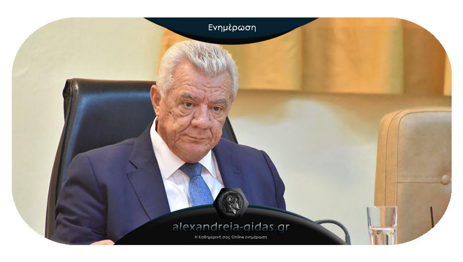 Με 11 θέματα συνεδριάζει την Τρίτη η Οικονομική Επιτροπή του δήμου Αλεξάνδρειας
