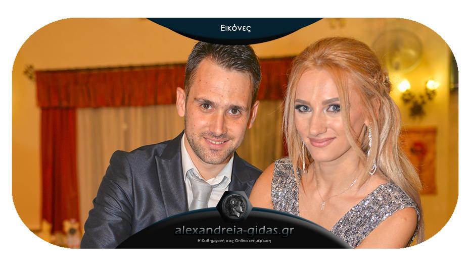 Γρηγόρη και Τάνια να ζήσετε!